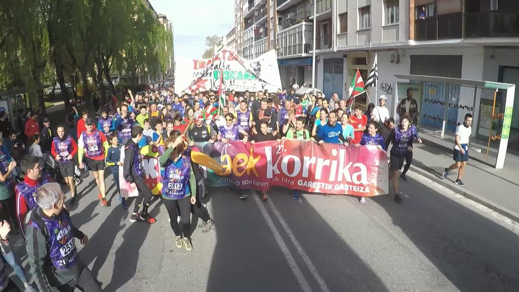 Pager glass