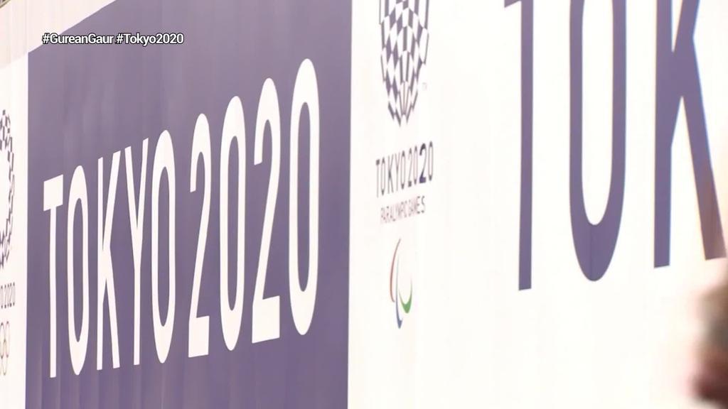 Tokioko Joko Olinpikoak 2021era atzeratu dituzte