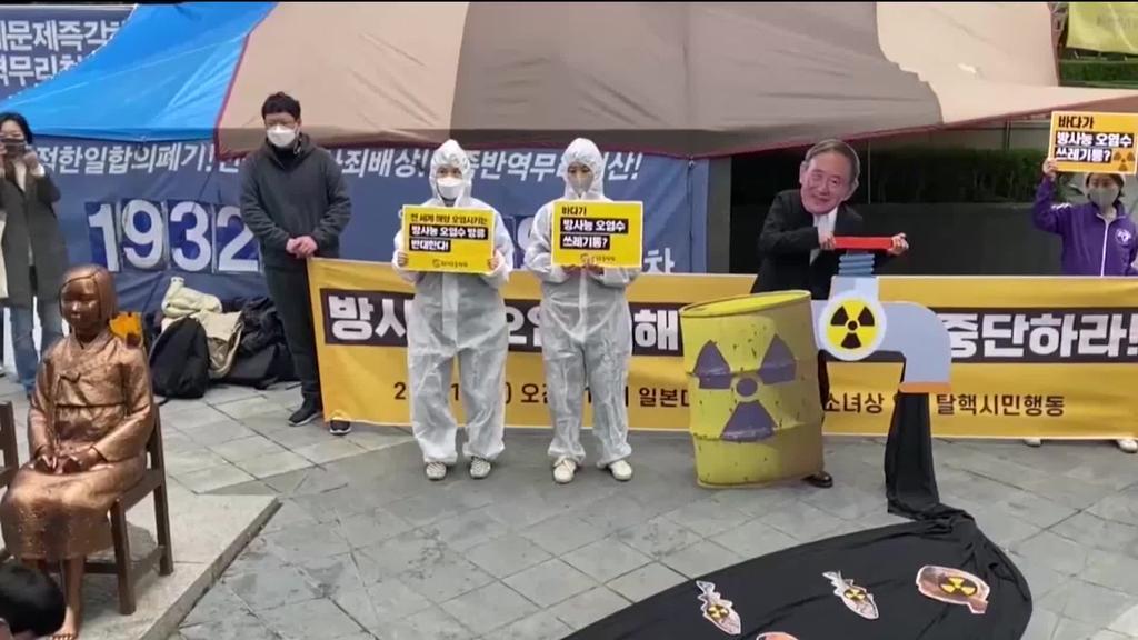 Fukushimako ur erradiaktiboa itsasora isuriko du Japoniak